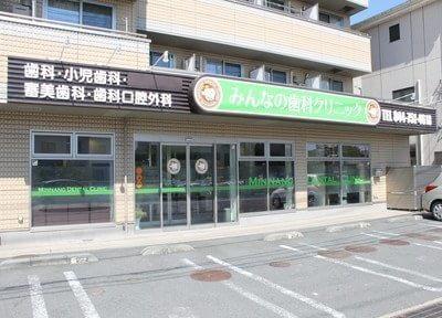 高津駅(神奈川県) 西口バス10分 みんなの歯科クリニック 中原(川崎市中原区宮内)のその他写真2