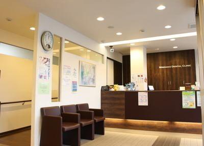 みんなの歯科クリニック 中原(川崎市中原区宮内)の画像