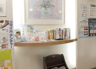ひまわり歯科クリニック(越谷)の写真6