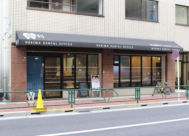 練馬駅 南口徒歩 2分 練馬デンタルオフィスの外観写真5