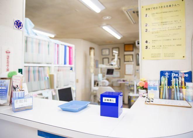 さがみ野駅 出入口1徒歩10分 チェリー歯科医院の院内写真5