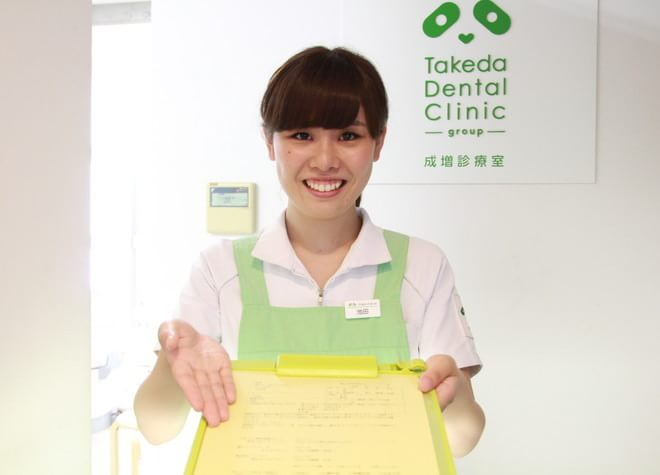 歯科タケダクリニック成増ステーションの画像