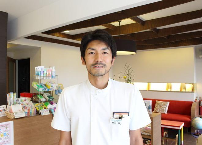 横山歯科・矯正歯科医院の院長先生