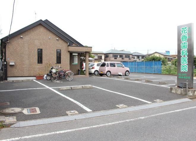 鎌ヶ谷大仏駅 出口徒歩8分 花香歯科医院写真7