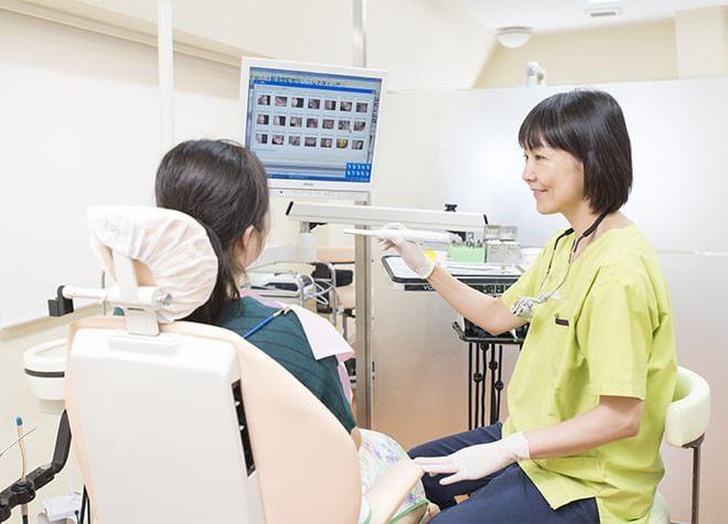 永福すずき歯科の画像