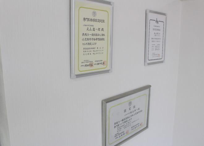 大森駅(東京都) 北口徒歩7分 アリスバンビーニ小児歯科大森診療所写真7