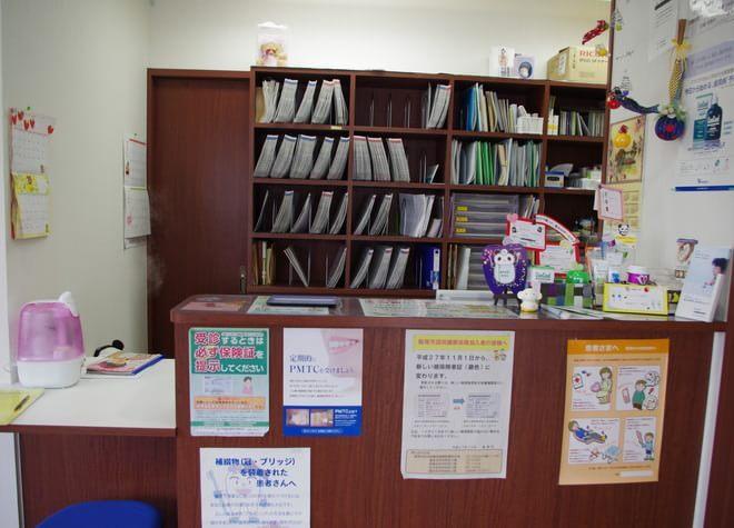 飯塚駅 出口徒歩 8分 はやしだ歯科医院の院内写真3
