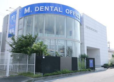 M.DENTAL OFFICEのスライダー画像3