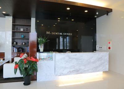M.DENTAL OFFICEのスライダー画像1