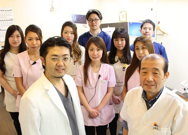 深野歯科医院