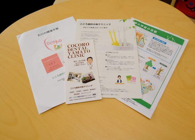 大和駅(神奈川県) 出入口1徒歩13分 こころ歯科大和クリニックのその他写真7