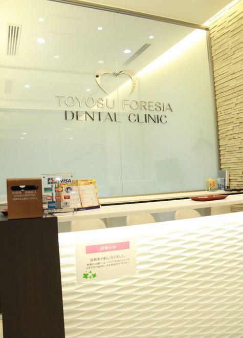 豊洲駅 1C徒歩1分 医療法人雄久会 豊洲フォレシア歯科クリニックの院内写真5