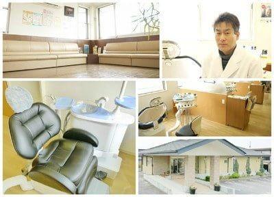 米野木駅 出口車10分 天王台歯科写真1
