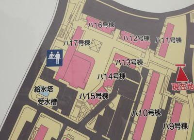 町田駅(小田急) 出口バス15分 木曽プリデンタルクリニック写真6