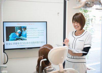 加古川アップル歯科の画像