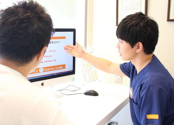 土山駅 出口バス 5分 加古川アップル歯科のスタッフ写真6