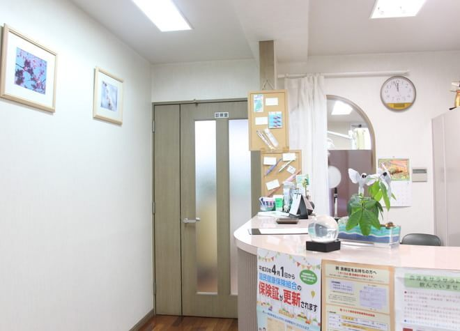 松崎歯科医院の画像