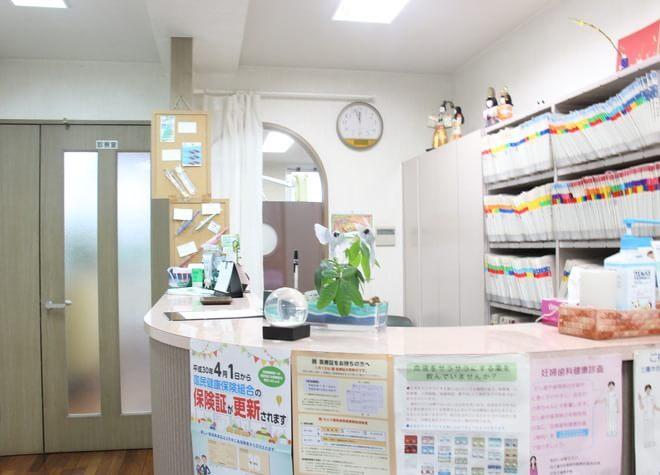 三鷹駅南口 徒歩10~12分 松崎歯科医院の松崎歯科医院の受付の様子写真6