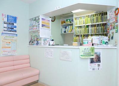 坂本歯科クリニックの画像