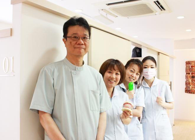 親知らずが痛む方へ!大阪市西区の歯医者さん、おすすめポイント紹介|口腔外科BOOK