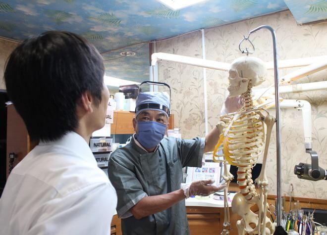 三村歯科医院の画像