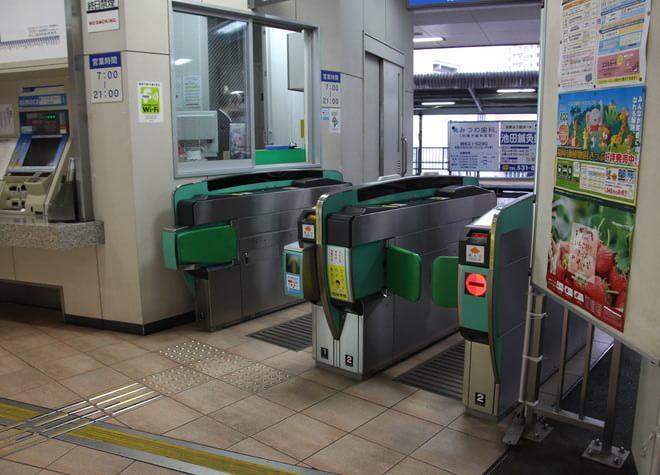 西鉄平尾駅 出口徒歩 1分 ドリーム歯科クリニックPlusの外観写真4