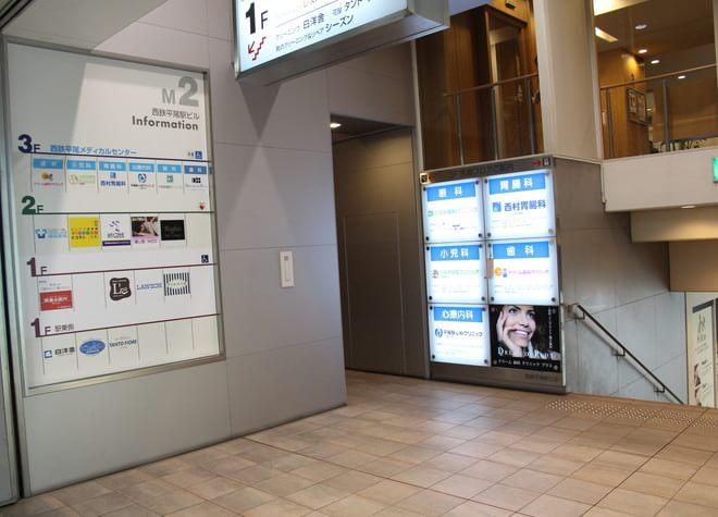 西鉄平尾駅 出口徒歩 1分 ドリーム歯科クリニックPlusの外観写真5