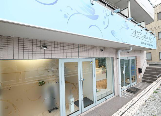 上石神井駅 北口徒歩 3分 つばさデンタルオフィスのつばさデンタルオフィスの外観写真写真2