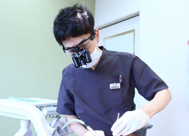 坂井輪ライト歯科の画像