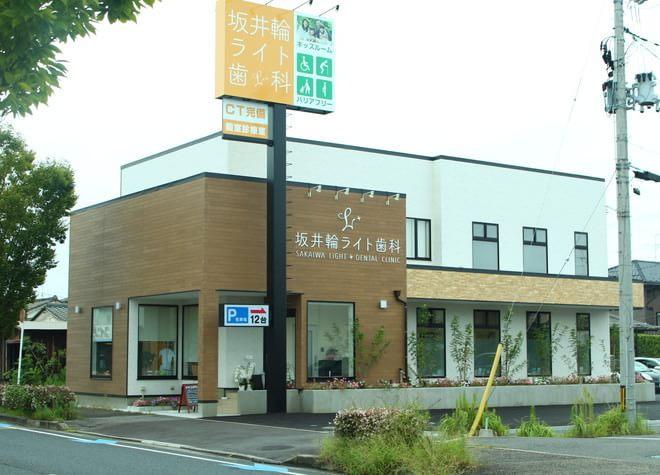 寺尾駅 出口車5分 坂井輪ライト歯科写真5