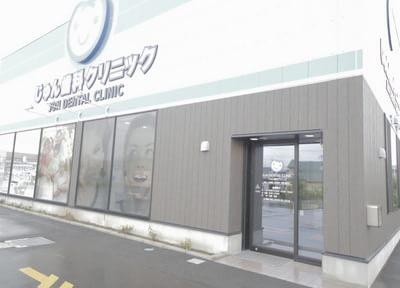 じゅん歯科クリニックの画像