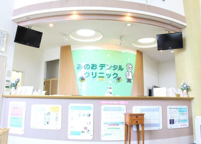 北千里駅 出口車 9分 みのおデンタルクリニックの院内写真7