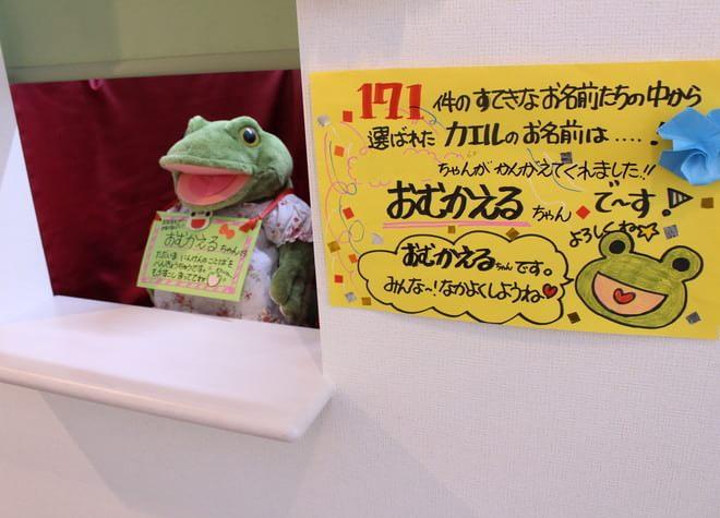 七里駅 徒歩20分 もちづき歯科医院の院内写真5