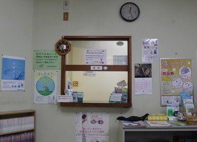 後藤歯科医院の画像