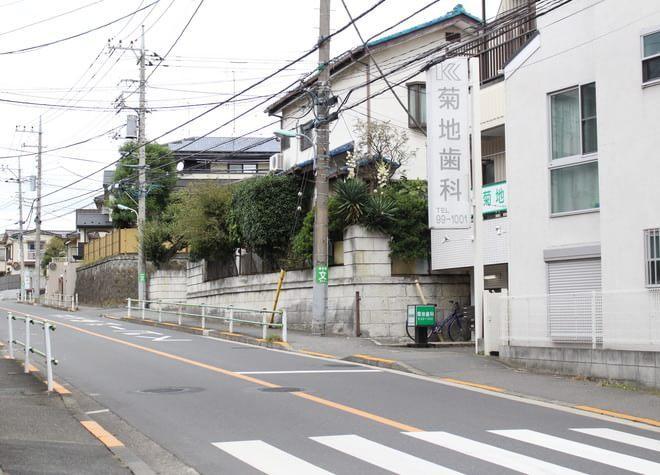 布田駅 出口徒歩9分 菊地歯科医院の外観写真7