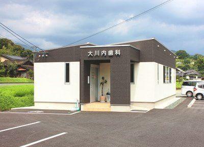 大川内歯科(山鹿市菊鹿町)の画像