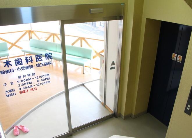 久留米駅 出入口2徒歩 6分 青木歯科医院の院内写真2