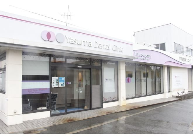 南茨木駅 出口徒歩12分 やすま歯科クリニックの外観写真7