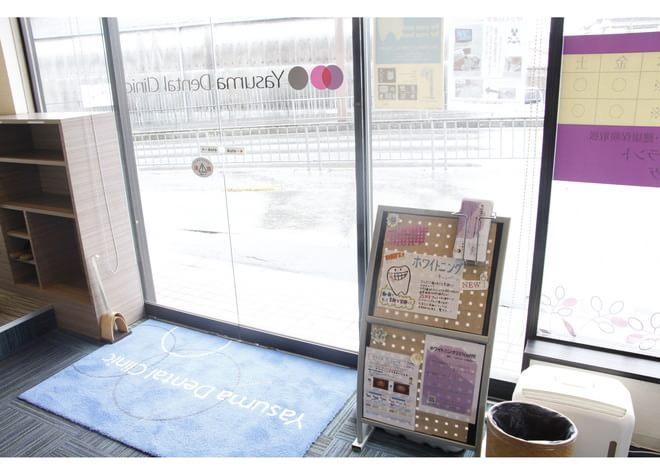 南茨木駅 出口徒歩12分 やすま歯科クリニックの院内写真3