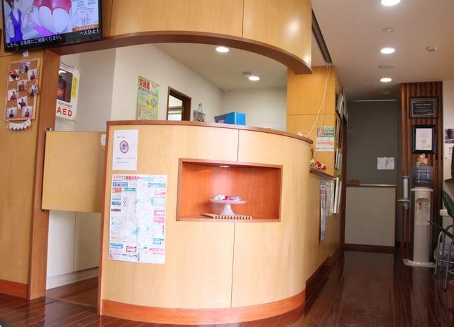 日の出いこい歯科医院の画像