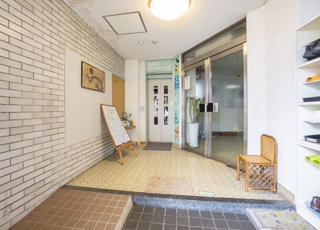 盛岡駅北口 徒歩9分 関歯科・口腔医療クリニックの写真6