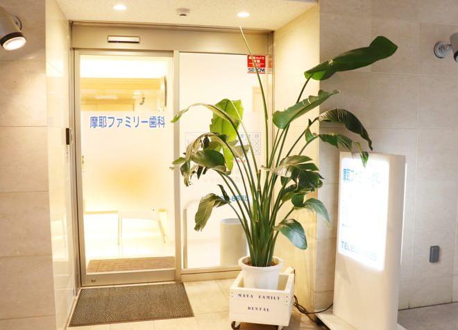 王子公園駅 東口徒歩 8分 摩耶ファミリー歯科の外観写真7