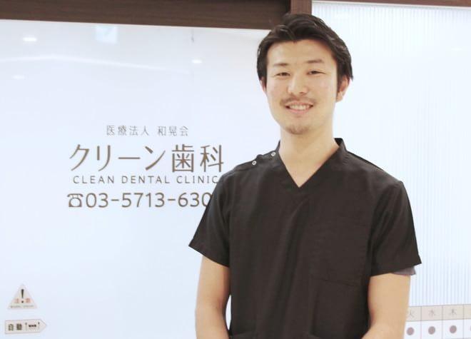 蒲田駅 出口徒歩1分 クリーン歯科写真2