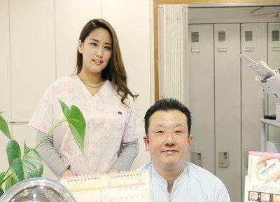 上野昭和通り歯科医院