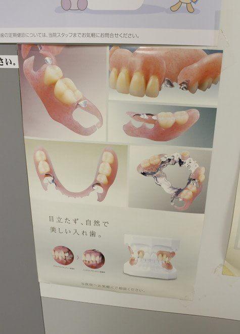 元町駅 出口徒歩1分 松村歯科医院(元町駅)の院内写真7