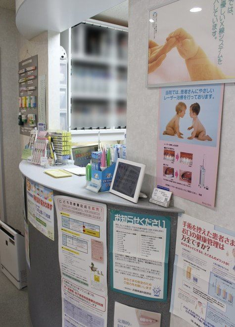 元町駅 出口徒歩1分 松村歯科医院(元町駅)の院内写真1