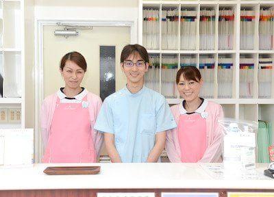 ちわた歯科医院