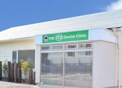 THE ITO Dental Clinic
