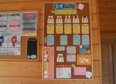 新狭山駅 南口徒歩15分 ハニー歯科写真6