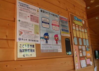 狭山市駅 東口バス16分 ハニー歯科の院内写真4
